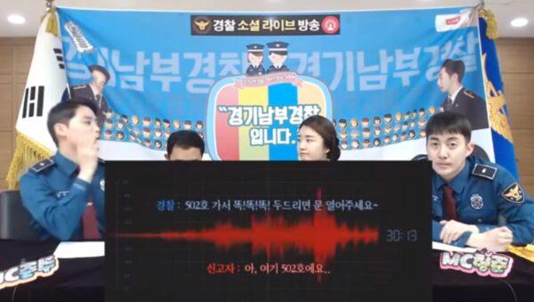"""韩警接电""""想吃炸酱面"""" 机警破获性侵案"""