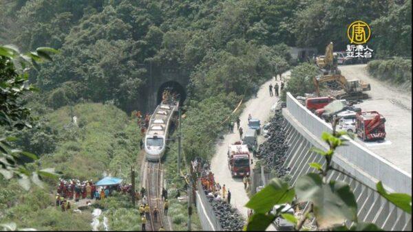 台铁40年来最严重事故 致51死156伤
