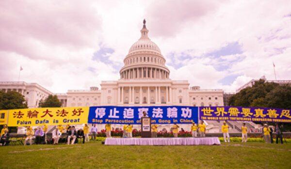 北京女子監獄迫害健康老人 致生活不能自理