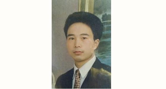 曾获见义勇为奖 湘潭市教师吕松明被迫害离世