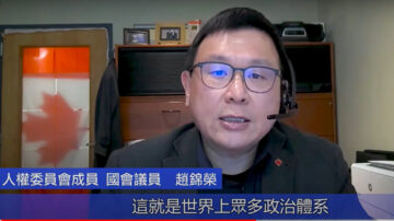 反歧视华裔 加国议员:有罪的是中共而非华人