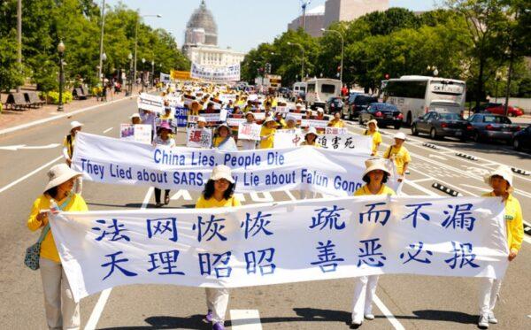 深圳市原教育局副局長夫婦 探親回國後遭枉判