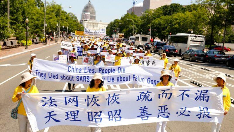 深圳市原教育局副局长夫妇 探亲回国后遭枉判