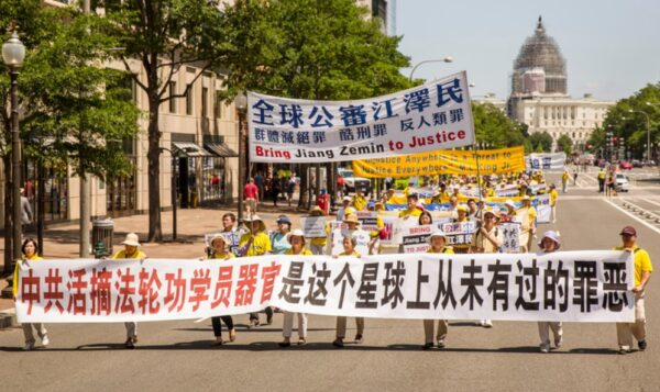 """贵州女教师用粉笔写""""法轮大法好""""遭冤狱 累计13年"""