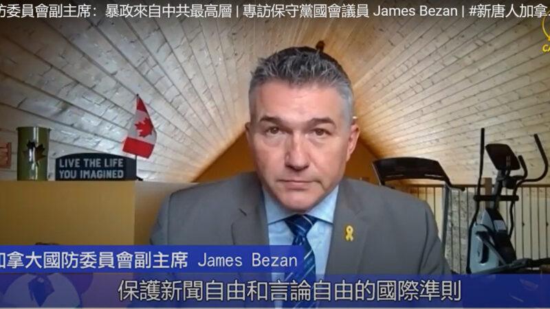 加国防委员会副主席:暴政来自中共最高层