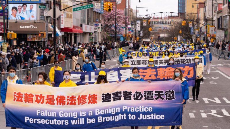 陕西省七任政法委书记罪行 法轮功61人被迫害致死(一)