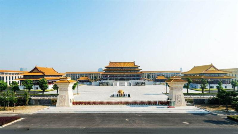 又一民企被控涉垄断 扬子江药业遭重罚7.6亿元