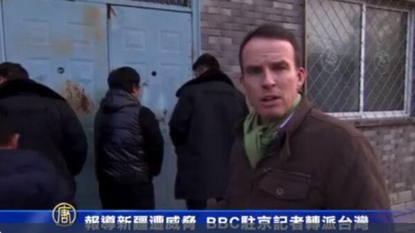 BBC记者沙磊揭在中国报新闻严峻现实