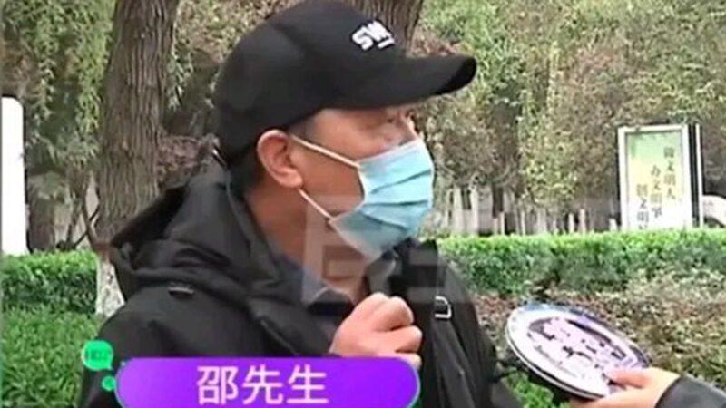 大陸男做核磁共振崩潰呼救 爬出後發現醫生玩手機