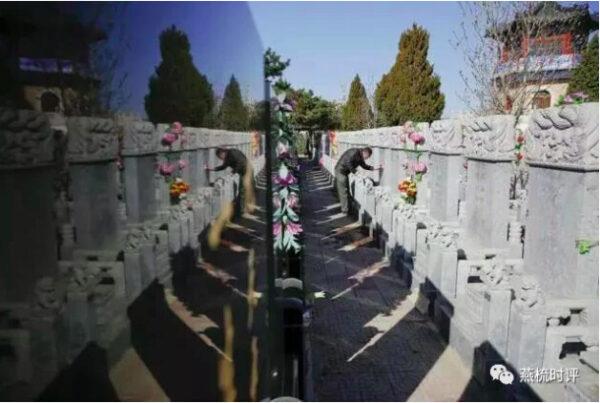 對不起 您拜訪的墓地已欠費