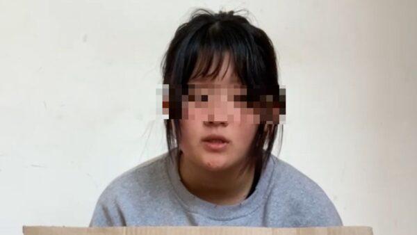 13岁女遭强暴后续:拒公安带走 刀架动脉自杀反抗
