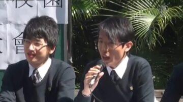 【禁聞】黨媒恫嚇港大學生會 國安教育重啓文革?