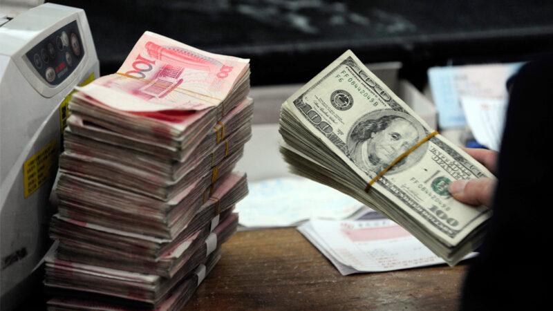经济专家:人民币汇率升高 恐刺激全球通胀