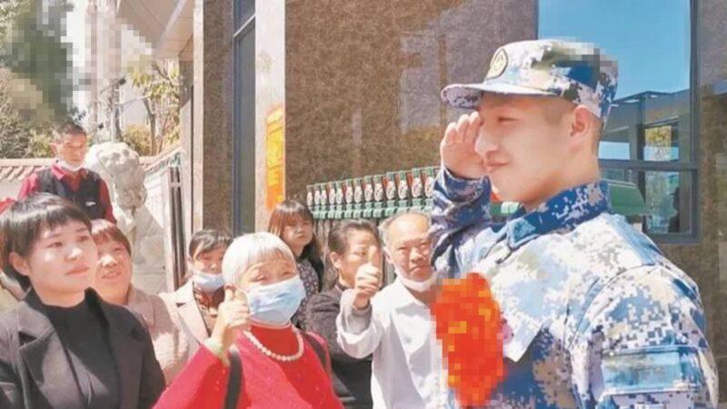 网红弃60万高薪从军 被爆拍色情片 党媒急删稿
