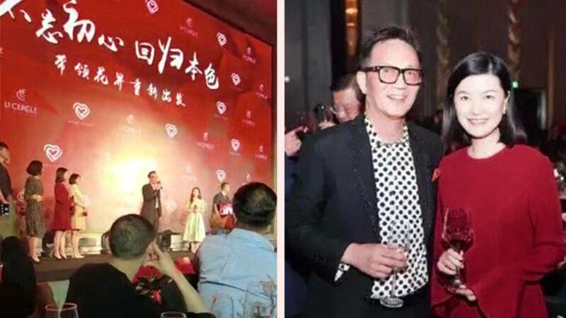 調查組進駐上海 周正毅生日宴更多內幕流出