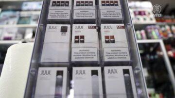 哈里斯郡起诉电子烟商JUUL