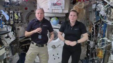 宇航员与莱斯大学学生连线交流