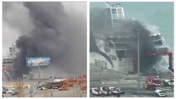中国豪华邮轮突然爆炸 浓烟猛窜画面吓人(视频)