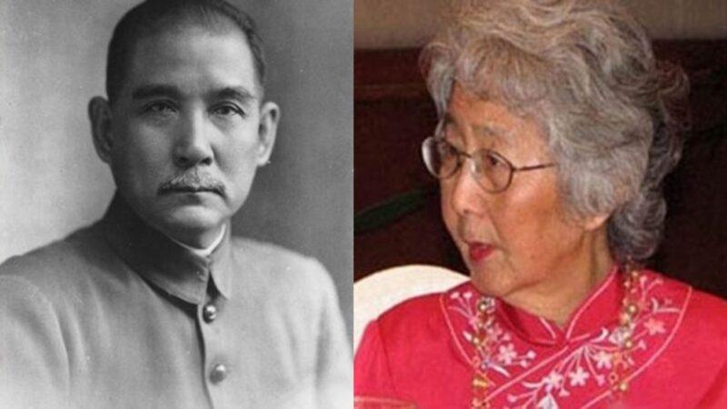 孫中山孫女孫穗華加州病逝 享壽96歲