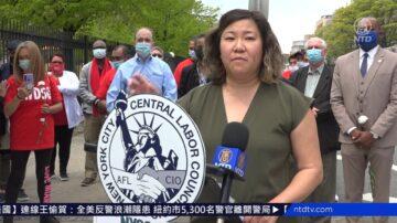 国际工殇日 纽约缅怀Covid-19罹难工人