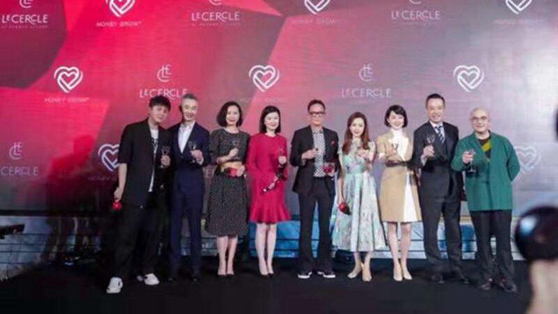 為周正毅壽宴「站臺」 傳上海5主持人被禁出鏡