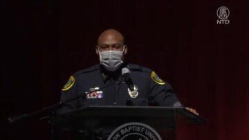 新任休斯顿警察局长誓言去除警局政治化