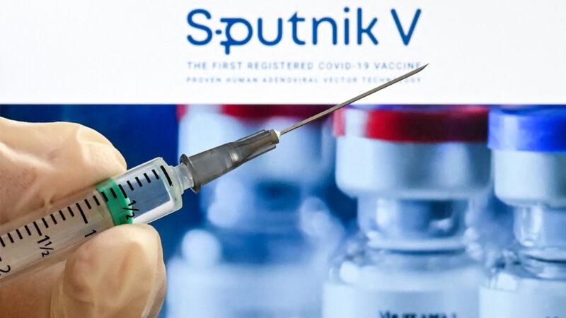 憂安全問題 巴西拒俄「衛星V」疫苗