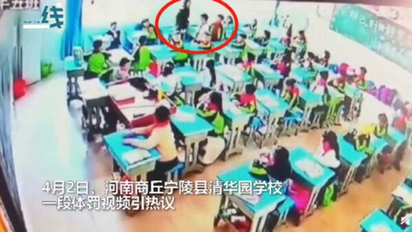 豫小學教師慫恿全班打2同學 家長遭威脅(視頻)