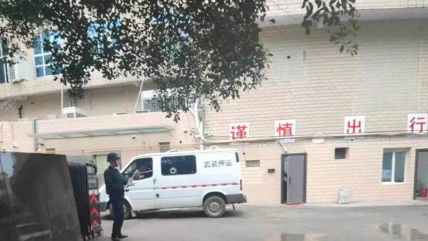 四川运钞枪支走火 押运员被同事击中身亡