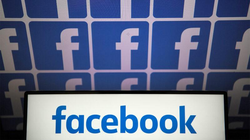 创脸书泄露史上最大规模 5亿用户个资外泄