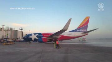 西南航空16年首次恢復布什機場服務