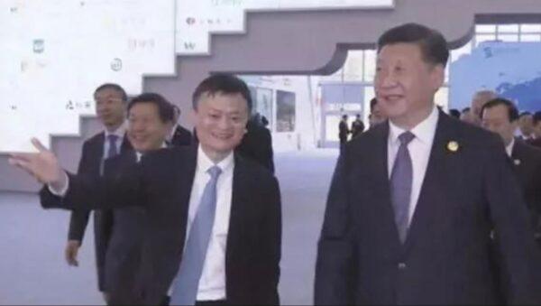 馬雲未被打敗?習近平要民企「忠於黨」 維持經濟