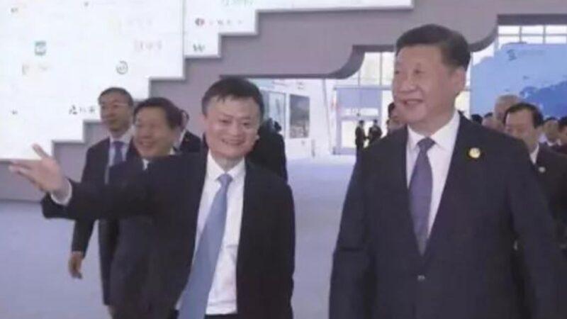 """马云未被打败?习近平要民企""""忠于党"""" 维持经济"""