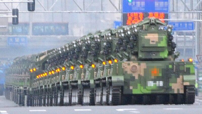 北京防泄密应对大变局?突关停军事自媒体引猜测