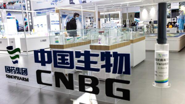 韩国人接种中国疫苗 3天后死在上海