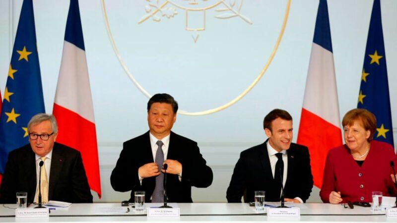 法媒:北京向自己的腳開槍 把歐洲推向美國懷抱
