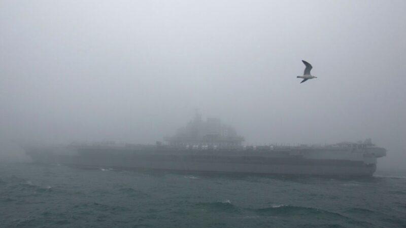 遼寧艦如同海上瞎子? 中共國防部說漏嘴