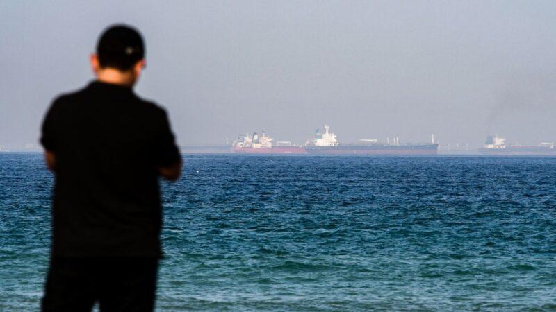 传以色列商船在阿联外海遇袭 官员:伊朗所为
