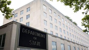 香港大紀元印刷廠遇襲 美國務院譴責