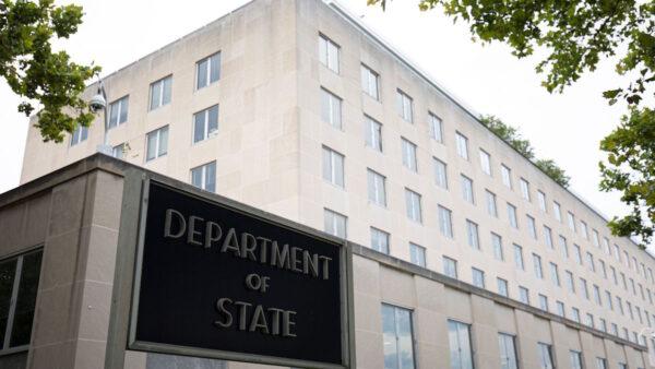 香港大纪元印刷厂遇袭 美国务院谴责