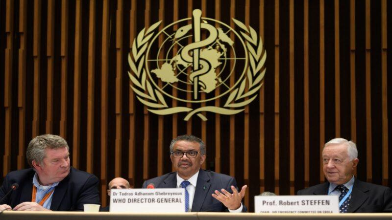 WHO独立调查小组:疫情大流行本可避免