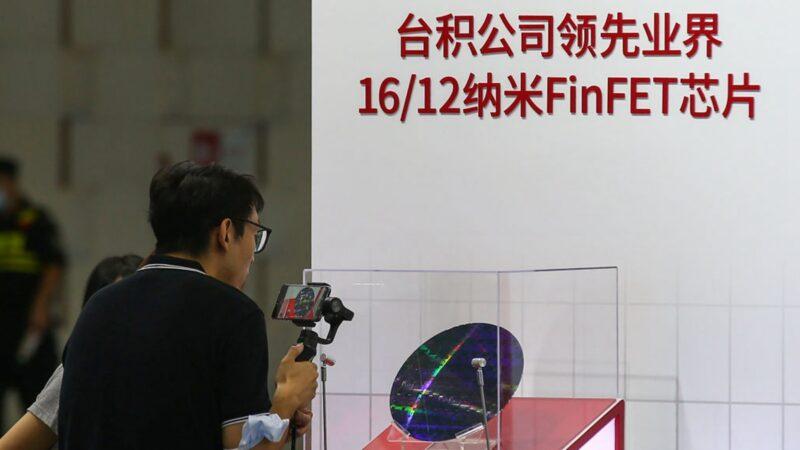 中國芯片企業奇葩通知曝光:庫存已完、彈藥殆盡