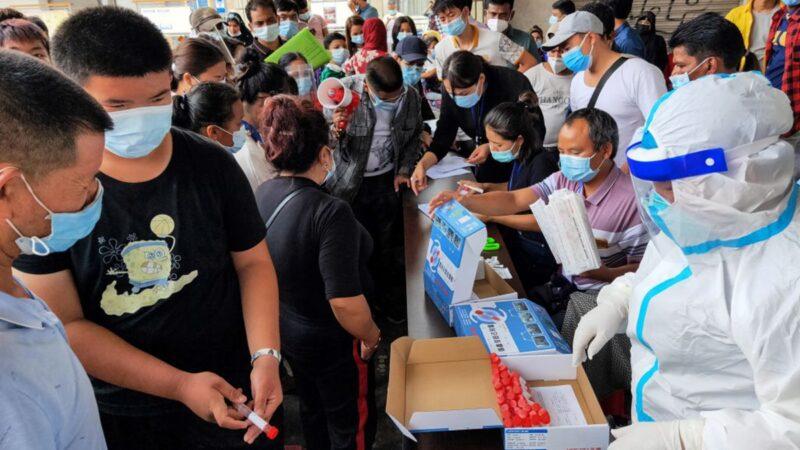 雲南瑞麗疫情嚴峻 市委書記被撤職
