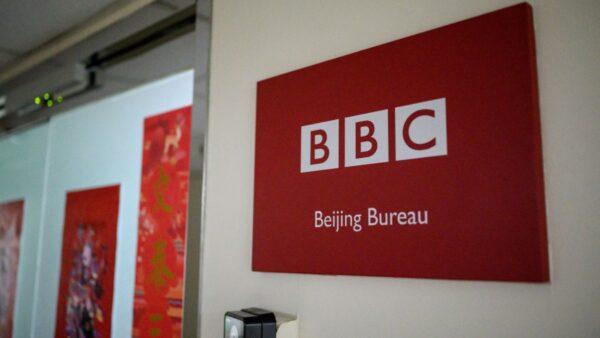 中共威胁升级 英国驻华记者全家迁台湾