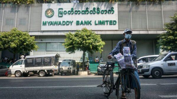 缅甸暴力反抗事件频发 军方银行遭炸弹袭击