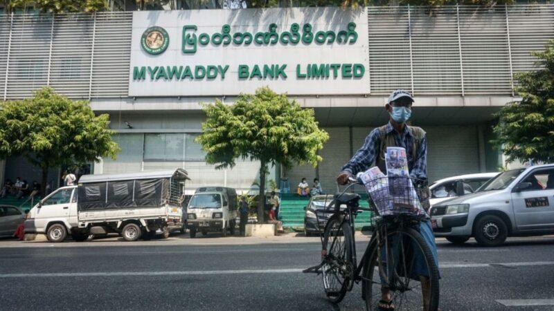 緬甸暴力反抗事件頻發 軍方銀行遭炸彈襲擊
