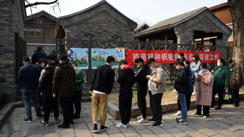 中國打疫苗送雞蛋麵粉消費券 更增民眾疑慮