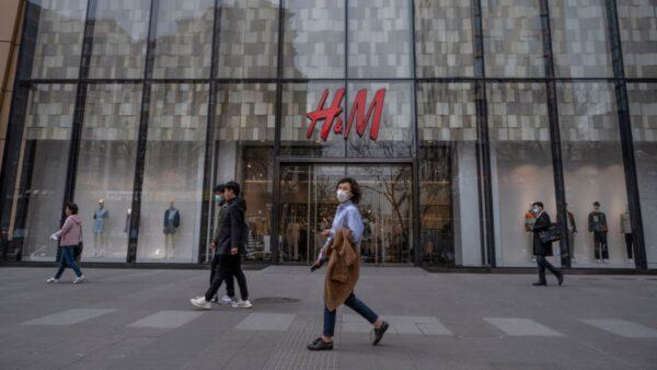 美媒揭中共煽動抵制H&M來龍去脈 曾備2套方案