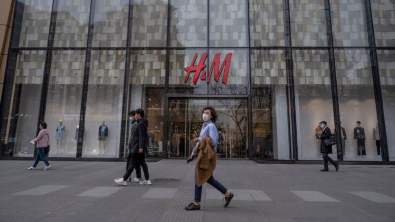 美媒揭中共煽动抵制H&M来龙去脉 曾备2套方案