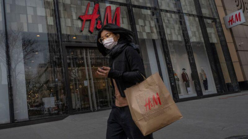 H&M发声明未提新疆棉 党媒连番追击逼道歉